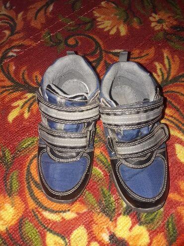купальники для мальчиков в Кыргызстан: Обувь для мальчиков теплая термо 29разм немецкой фирмы