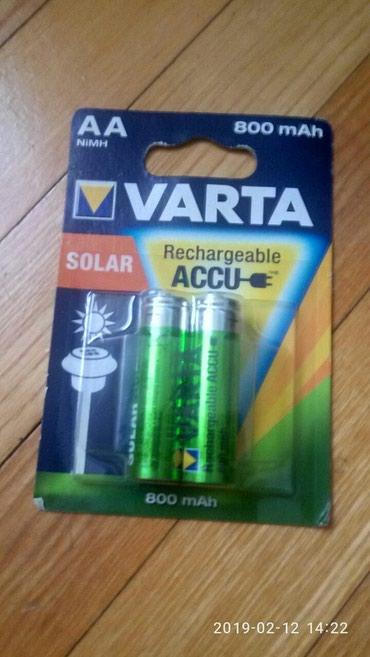 Baterije | Srbija: VARTA ACCU BATERIJE 800MAH LR 03  Za slanje brzom poštom potrebno je p