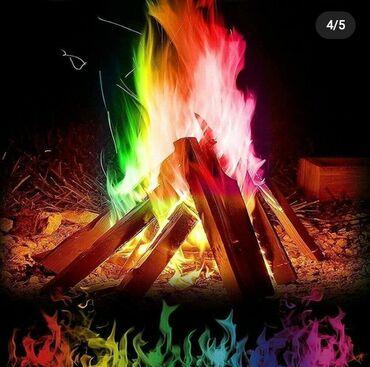 Порошок для цветного огня Отличная вещь для похода  Отдам дёшево Пишит