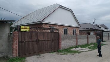 Продается дом 3 кв. м, 6 комнат, Требуется ремонт