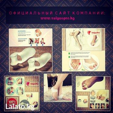 Оригинальная продукция компании medicus в Бишкек