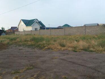maserati 222 в Кыргызстан: Продам 4 соток от собственника