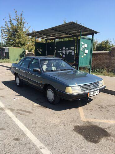 Audi A3 2 л. 1989 | 520 км