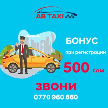 прицеп бортовой легковой в Кыргызстан: Начните зарабатывать уже сейчас!Станьте партнером Яндекс
