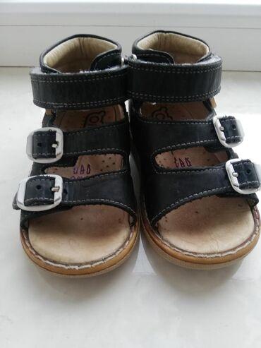 Ортопедическая обувь фирмы Orsetto размер 20. Качественная, кожаная