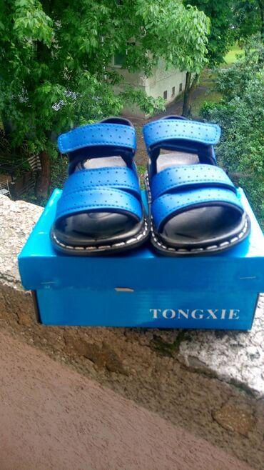 Ostala dečija odeća | Batajnica: Prodajem nove decije sandalice br 24. preslatke,nove. cena 1000din