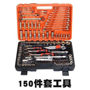 Набор инструментов  цена указана без учета доставки  Широкий выбор   А