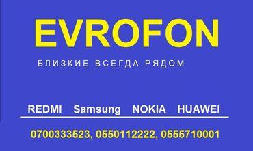 автомобиль nissan note в Кыргызстан: EVROFON Телефоны REDMIREDMI 9A REDMI 9 3/32 REDMI 9 4/64 NOTE 9 3/64