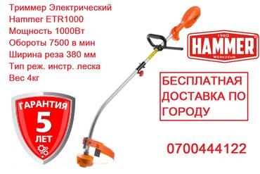 Газонокосилки в Кыргызстан: Электро-коса ТриммерЭлектрокосаНовый ЭлектроинструментБЕСПЛАТНАЯ