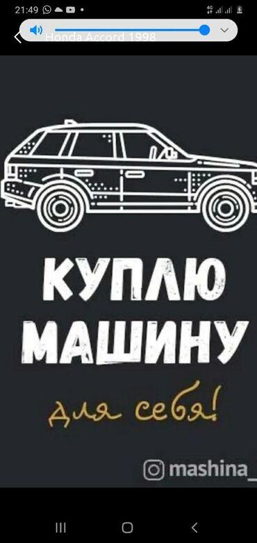 Mazda - Кыргызстан: Mazda XEDOS 9 2.5 л. 2002   150 км