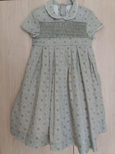 Φορεμα neck 96-104, 4A cotton 100%