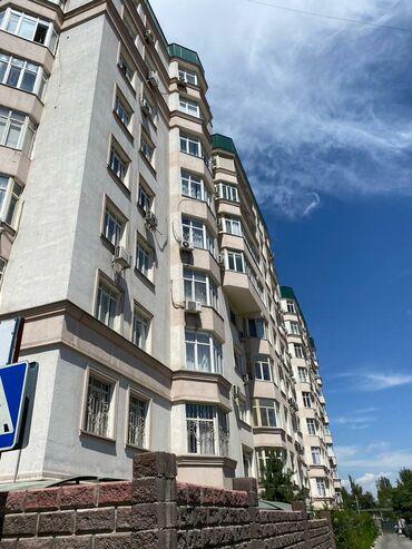 пеноплекс 3 см цена бишкек в Кыргызстан: 3 комнаты, 94 кв. м