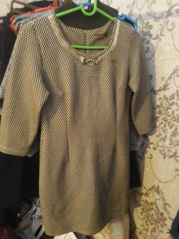 Продаю платье золотистого цвета, покупала за 4500 сом. Качество 100%