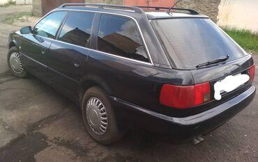 audi-a6-3-tdi в Кыргызстан: Audi A6 2.6 л. 1995