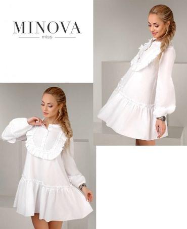 Платье Свободного кроя Minova L