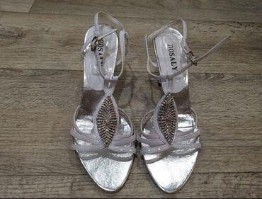 обувь для чихуахуа в Кыргызстан: Продаю! Обувь новая!