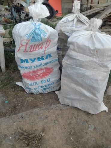 Уголь и дрова - Кара-Балта: Дрова большой мешок 250 сом