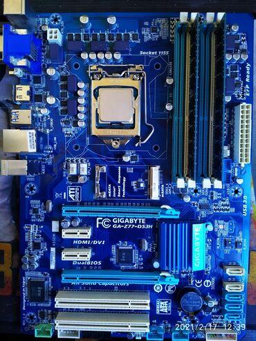 Продаю отличный комплект.Материнская плата Gygabyte Z77Процессор i5
