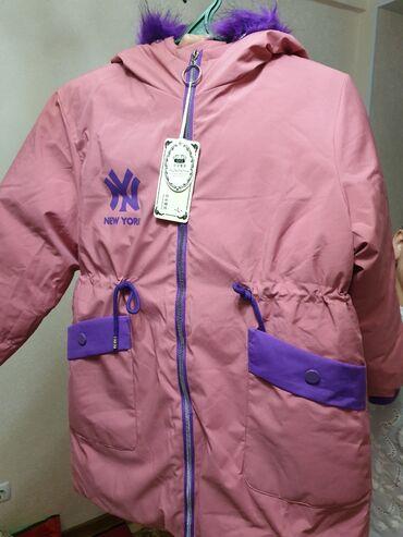 Новая Куртка новая на девочек на 9-15лет. Зима, мягкий, пух. Нет