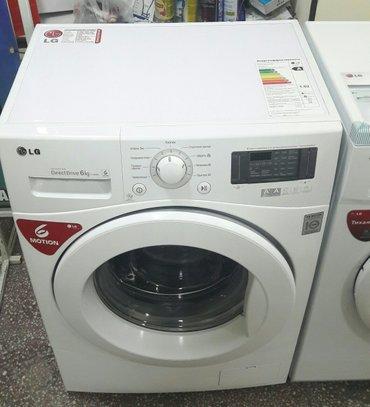 Продаю стиральную машинеу lg на 6 кг, 1200 отжим. На гарантии месяц, п в Бишкек