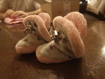 Dečije Cipele i Čizme | Zabalj: Dečije Cipele i Čizme