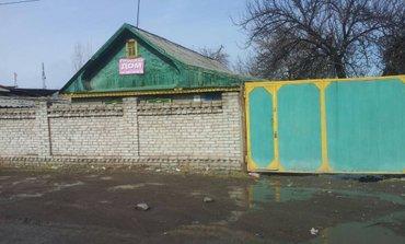 срочно продаю дом или меняю на авто!!! дом в городе кара-балта на улиц in Токмак
