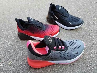 Dečija odeća i obuća - Sopot: Nike Dečije patike AIR 270 od 31 do 36