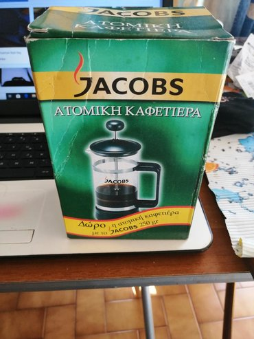 Jacobs small coffee machine. Box included, never used before