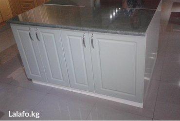 Кухонный набор из 3 предметов в Бишкек