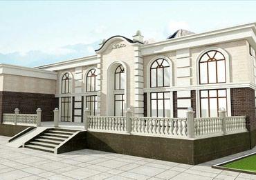 Изготовление, установка, замер в Бишкек