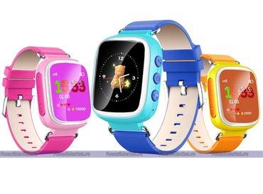 Bakı şəhərində GPS Smart uşaq saatları sizi narahatçılıqdan azad edəcək və