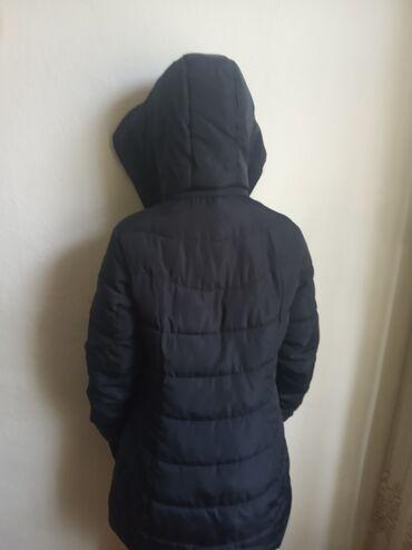 Женская одежда - Шевченко: Куртки