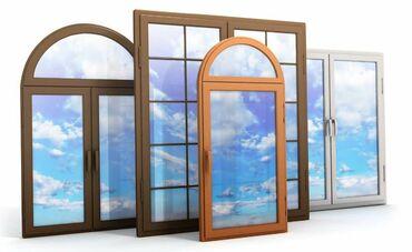nike low в Кыргызстан: Окна, Двери, Подоконники, Москитные сетки, Отливы, Витражи, Перегородки | Установка, Изготовление, Ремонт | Стаж Больше 6 лет опыта