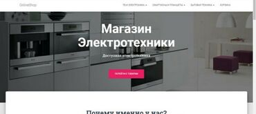 videokarta dlja nastol nogo komp jutera в Кыргызстан: Разработка интернет магазина1) сайт магазин2) приложение магазин под