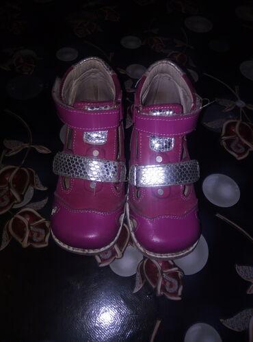Детская ортопедическая обувь 25 размер. Фирма Ters. Одевали пару раз