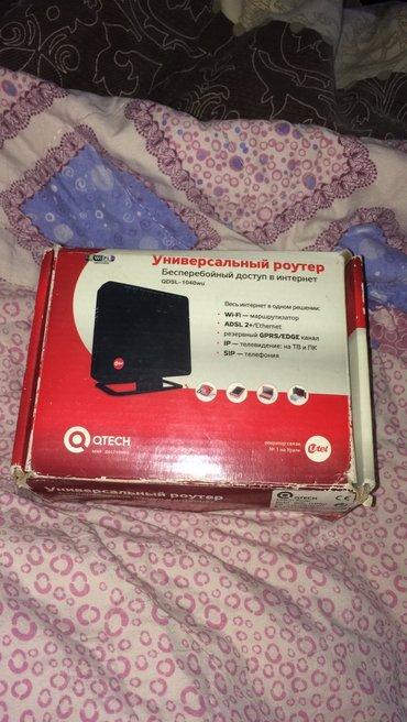 Продается Роутер! в Бишкек