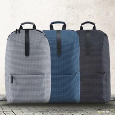 Рюкзак Xiaomi College Style BackpackБренд XiaomiМатериал 600D