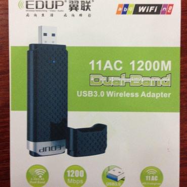 cib-ucun-wifi - Azərbaycan: EDUP EP-AC1617 wifi siqnal qebuledici ve oturucu. kompyuter ve noutbuk
