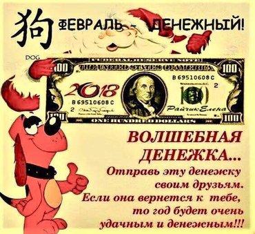Ресепшионист срочно связи с расширением базы Принимает и распределяет в Бишкек