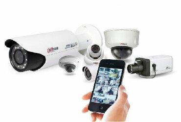 Акустические системы fnt - Кыргызстан: Монтаж систем видеонаблюдения, охрано-пожарной сигнализации