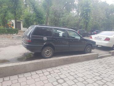 разбор фольксваген бишкек in Кыргызстан | АВТОЗАПЧАСТИ: Volkswagen Passat 1.8 л. 1993 | 100000 км