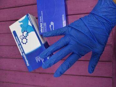 Нитриловые перчатки - Кыргызстан: Перчатки нитрил . В упаковке 100 шт.- 50 пар.   Оптом от 100 упаковок
