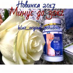 Худеем до 30кг с нашими капсулами для в Бишкек