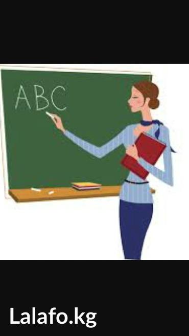 репетитор начальных классов подготовка к школе продленка  в Бишкек