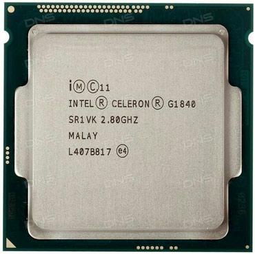 Продаю процессор intel celeron 3.20gh LGA 775 сост отл в Бишкек