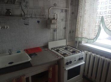 квартира берилет аламедин 1 in Кыргызстан   УЗАК МӨӨНӨТКӨ: 1 бөлмө, 32 кв. м, Ооба