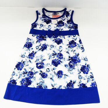Платье на девочку.Лёгкое парящее платье на лето и осень!!Сделано