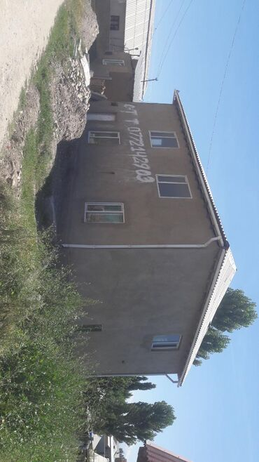 Продам Дом 210 кв. м, 9 комнат