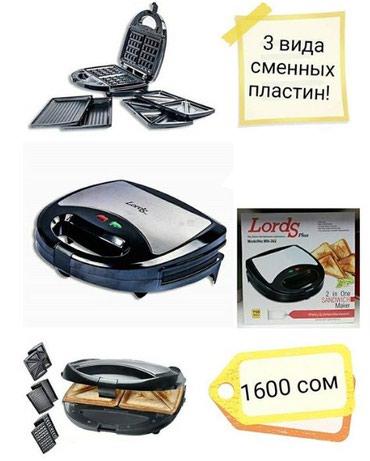 Сэндвичница/ вафельница Lords Plus MN-302 3в1 (3 в Бишкек