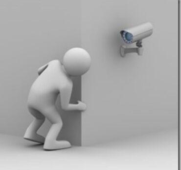 Видео-камера - Кыргызстан: Профессиональные системы безопасности видеонаблюдение консультации